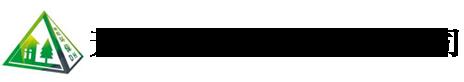 天津918搏天堂環保設備有限公司