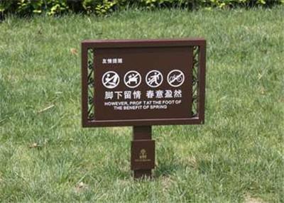 天津广告公司关于景区标识体系都有哪些分类?
