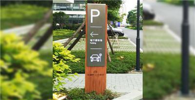 天津标识标牌二十一世纪新型标识标牌的规划工艺