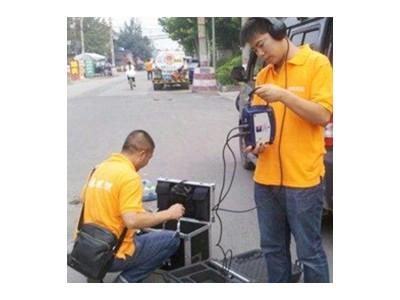 市政管網漏水檢測