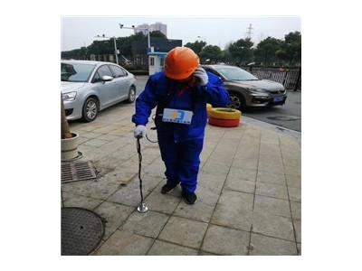 外网管道漏水检测