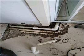 卫生间漏水检测