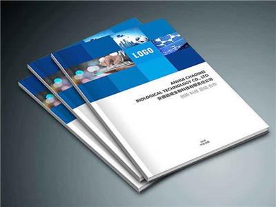 天津畫冊印刷能給企業帶來什麽有利條件?