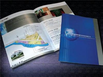 天津畫冊印刷傳遞企業價值作用有多大?