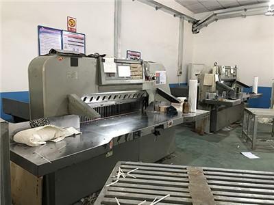 印刷廠采用的印刷工藝流程是什麽
