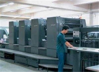 印刷廠采用的印刷工藝主要有哪幾種