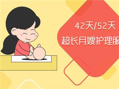 天津月嫂培训中心分析请月嫂的作用