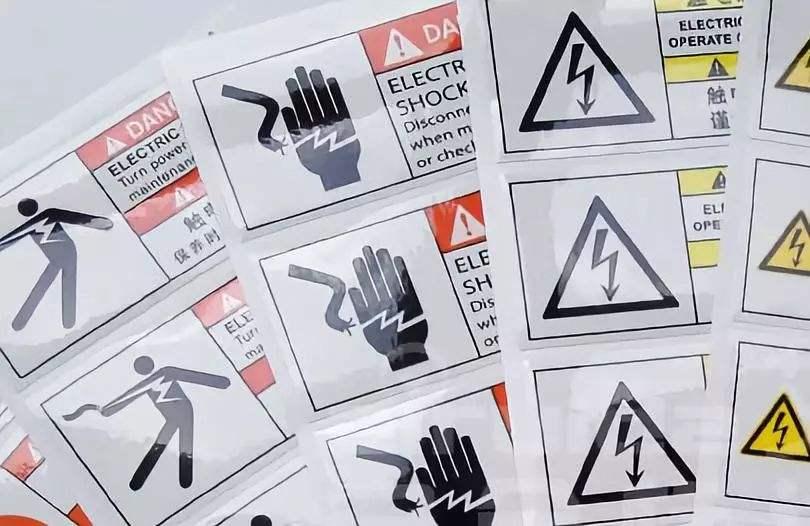 天津標簽印刷分享彩頁印刷設計時需要注意哪些問題?