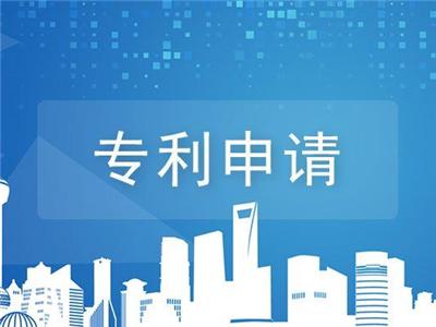 天津专利申请